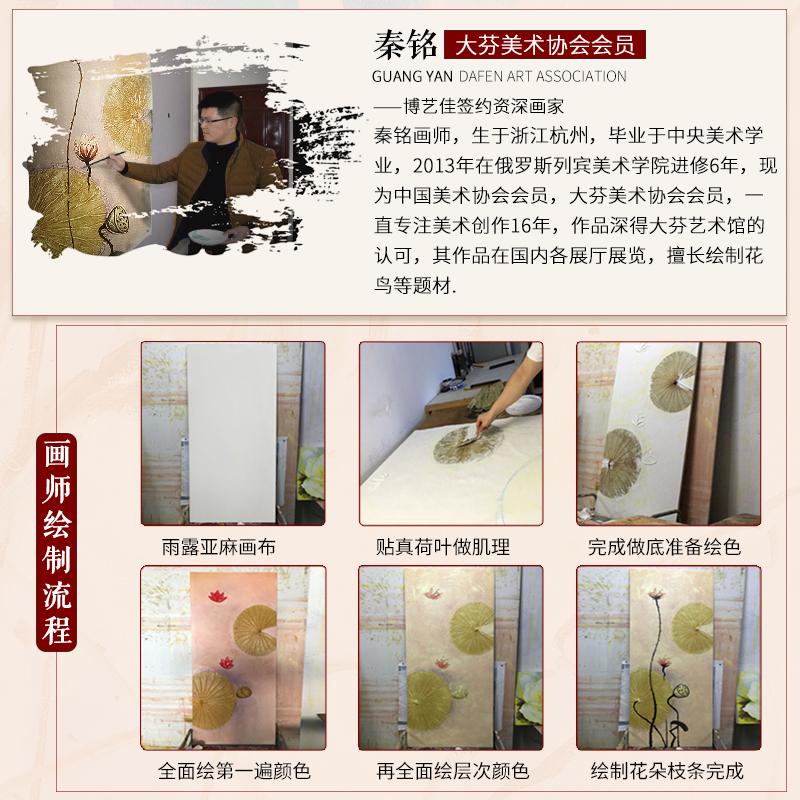 玄关装饰画新中式竖入户走廊过道挂画东南亚壁画抽象油画手绘定制