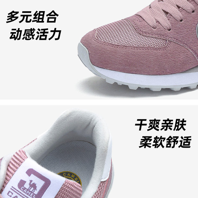 Camel women's shoes 2020 autumn and winter plus velvet sports shoes outdoor casual shoes fashion light couple running shoes single shoes women