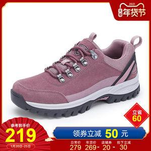 骆驼女鞋2020秋冬运动鞋女真皮休闲鞋旅游鞋徒步户外登山鞋女单鞋