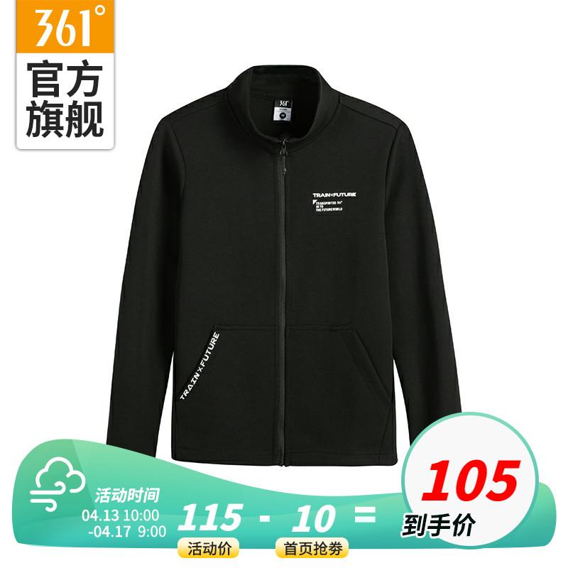 361卫衣春夏薄款健身长袖时尚休闲字母印花立领运动外套女