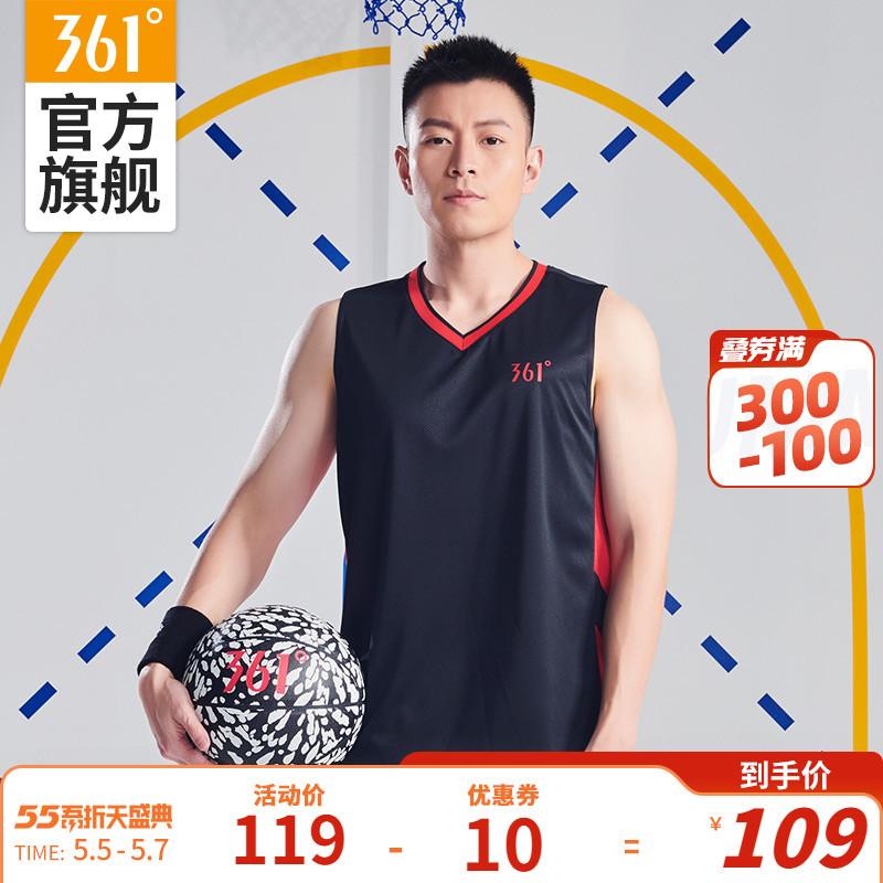 361籃球運動套裝男2020春夏新款透氣寬籃球服短袖短褲休閑兩件套