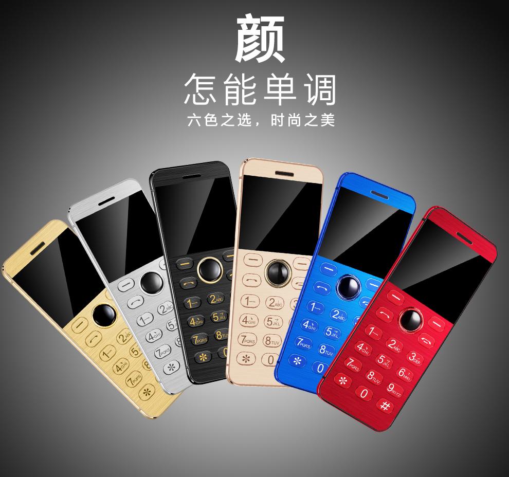 金柏利002超薄小迷你移动卡片手机非智能男女学生儿童备用小手机