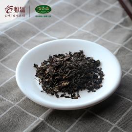 惟溢茶叶经典烤红茶叶商用烤奶专用茶红碎茶精品袋装奶茶专用500g