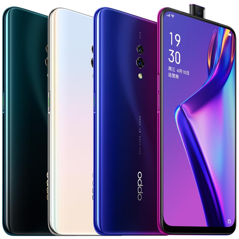 新品超薄正品 oppok3 R17 K1 A9 指纹 a7x 手机限量版 K3 OPPO 期免息 12