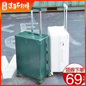 行李箱女网红ins潮小型20拉杆箱24寸学生旅行密码皮箱子26男韩版