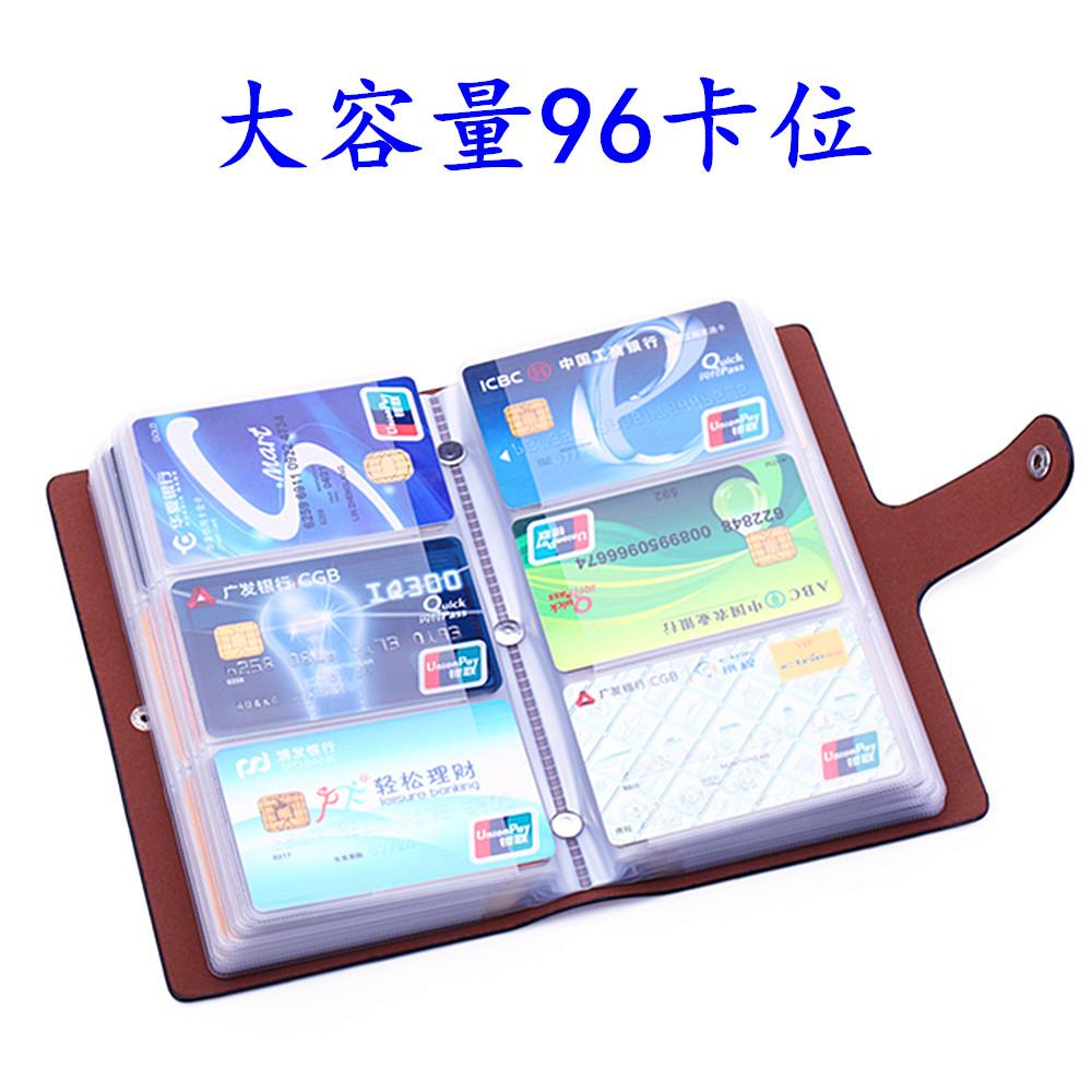 新款商務男式卡片包 大容量 多卡位卡包 韓版名片夾 女卡特價包郵