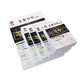 a4 / A3 inkjet printing paper waterproof high-sided photo paper 180g 5 inch 6 inch photo paper 100