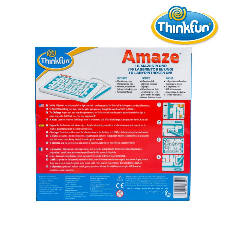 美国thinkfun活动迷宫运笔迷宫 AMAZE连环掌上迷宫儿童桌面游戏