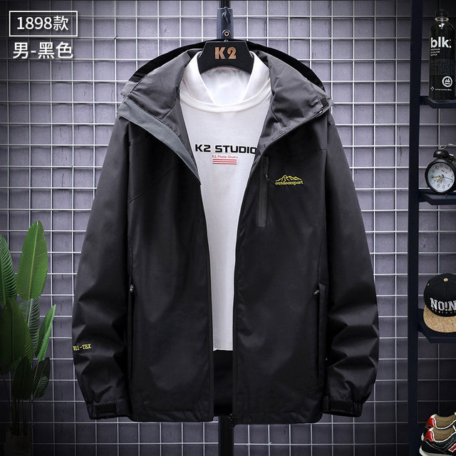 Spring coat men middle-aged father fitted hooded casual jacket Spring and Autumn clothing new windbreaker jacket 2020