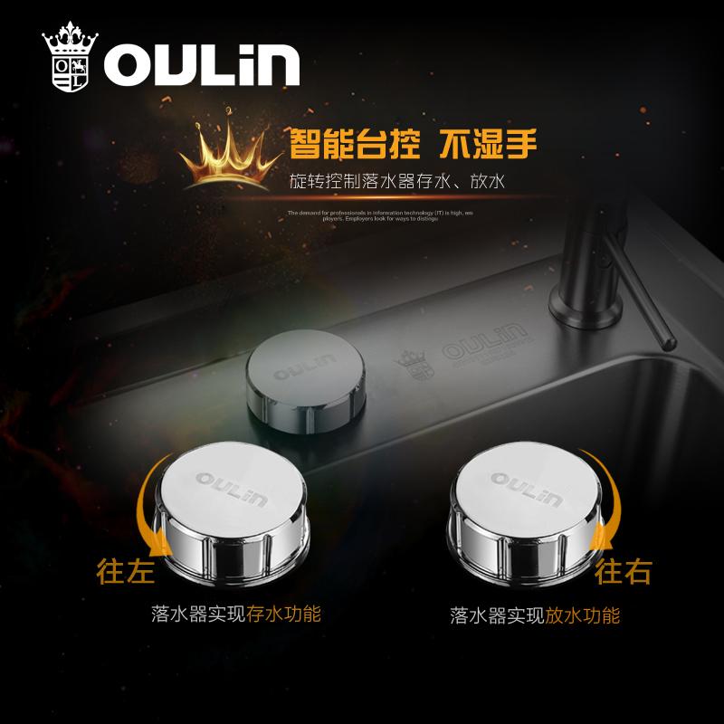 欧琳台控水槽双槽套餐 厨房洗菜盆 304不锈钢水槽双盆加厚OLHT820