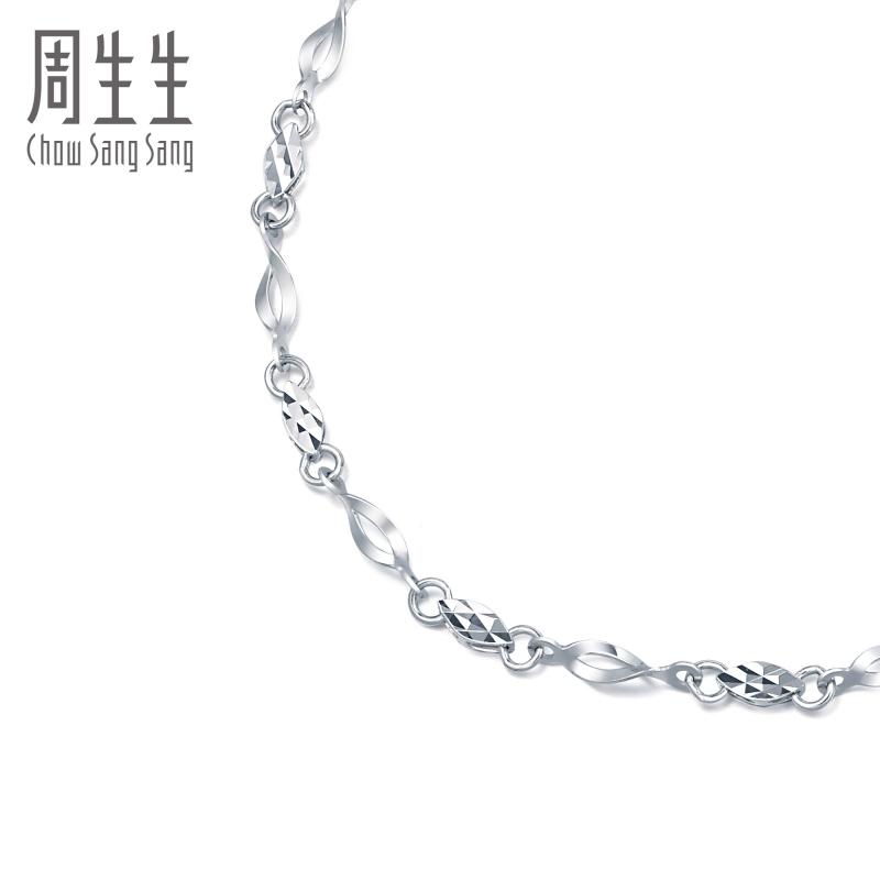 计价 54934B 铂金手链首饰 Pt950 周生生珠宝