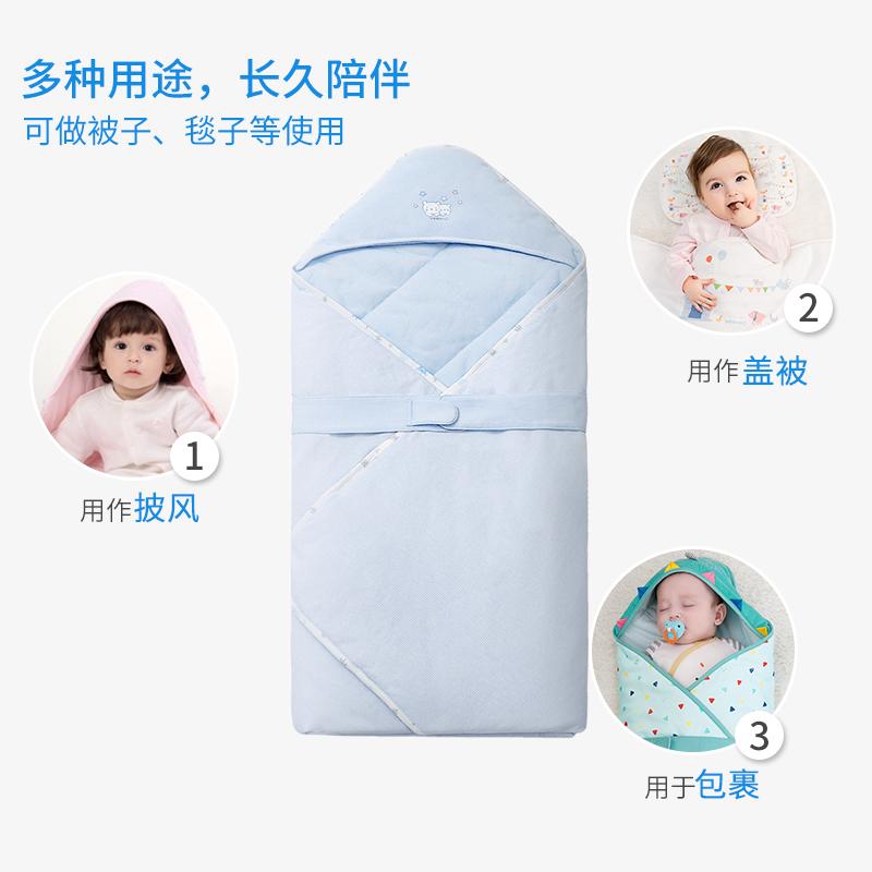 英氏抱被婴儿新生男女宝宝包被夹棉抱毯连帽魔术贴裹带秋冬