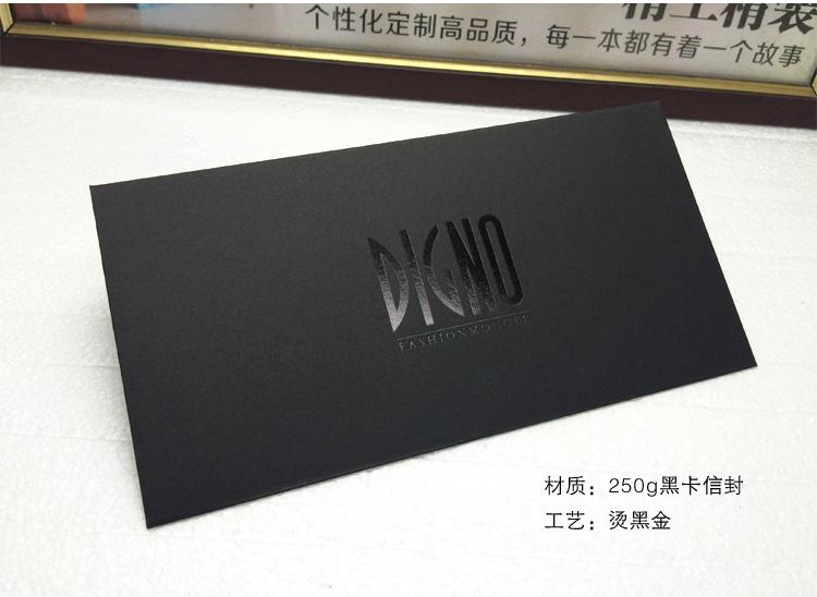 复古简约文艺小清新信封函创意设计烫金订做定制烫银企业LOGO印刷