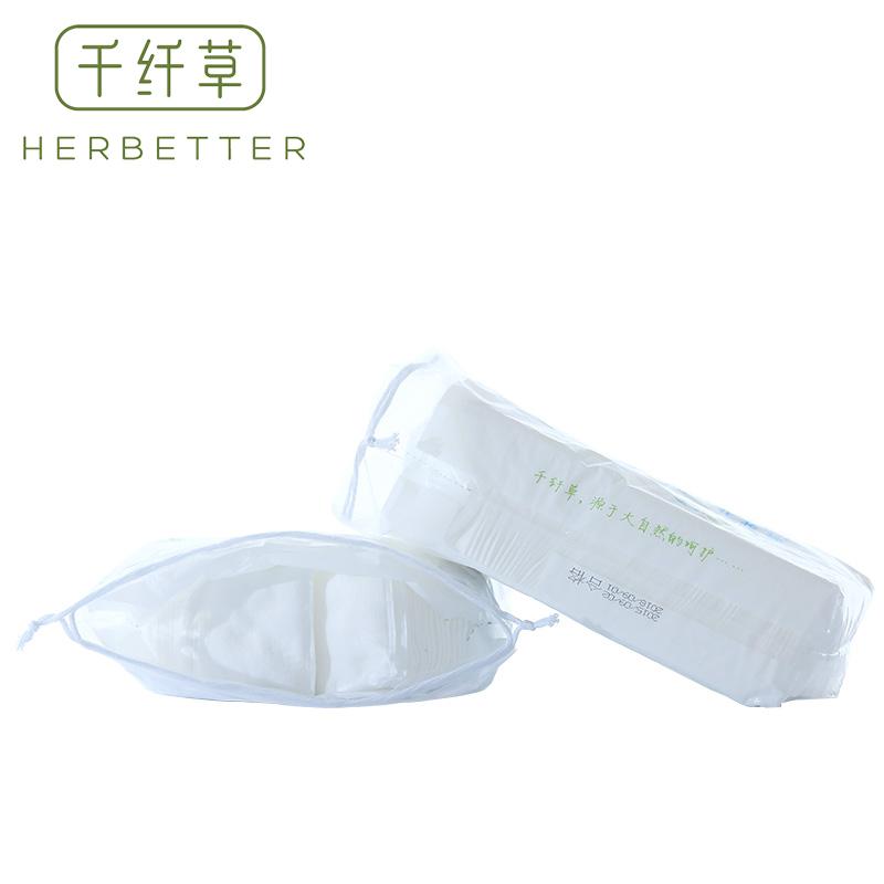 千纤草化妆棉200片 双面双效卸妆棉薄 脸部湿敷补水化妆工具
