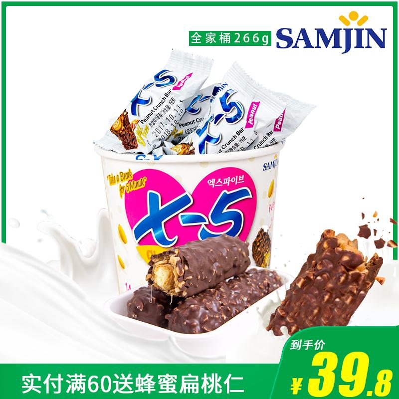 韓國進口零食x-5花生巧克力棒禮盒裝夾心X5長條威化(代可可脂)