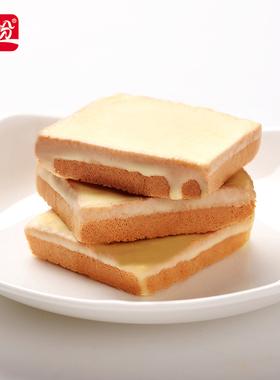 盼盼梅尼耶干蛋糕320g早餐蛋糕饼干巧克力涂层点心