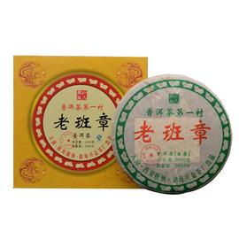 云南勐海兴益七子饼老班章普洱茶生茶2017年3000克普洱茶大饼包邮