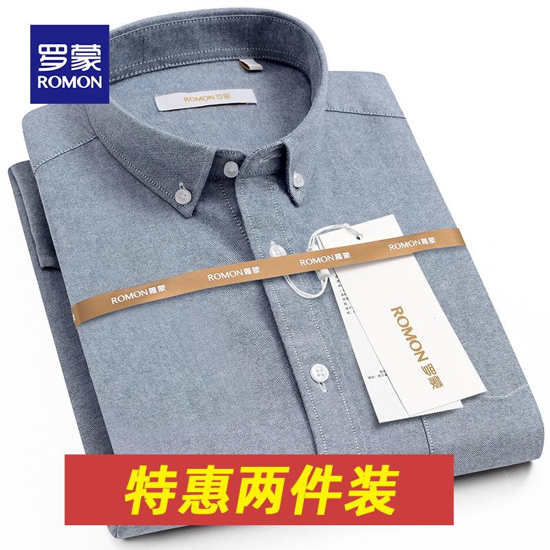 Romon/罗蒙春季新款商务休闲衬衫男长袖牛津纺纯棉中青年