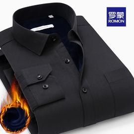 Romon/罗蒙加绒加厚冬季保暖衬衫男职业商务正装休闲长袖白衬衣男