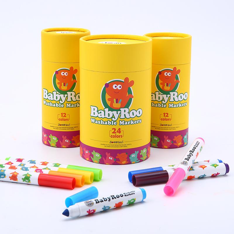 美乐儿童水彩笔无毒可水洗安全画笔宝宝涂鸦笔绘画笔幼儿画笔玩具