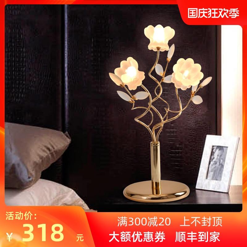 代简约卧室led台灯