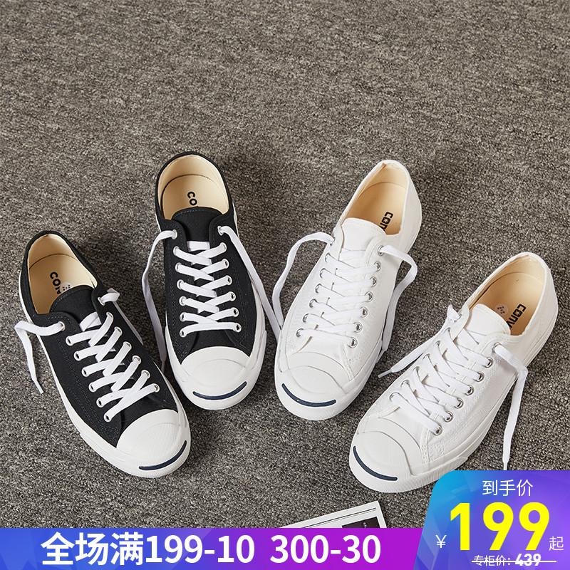 CONVERSE匡威開口笑帆布鞋男女2019新款情侶鞋正品經典款休閒板鞋