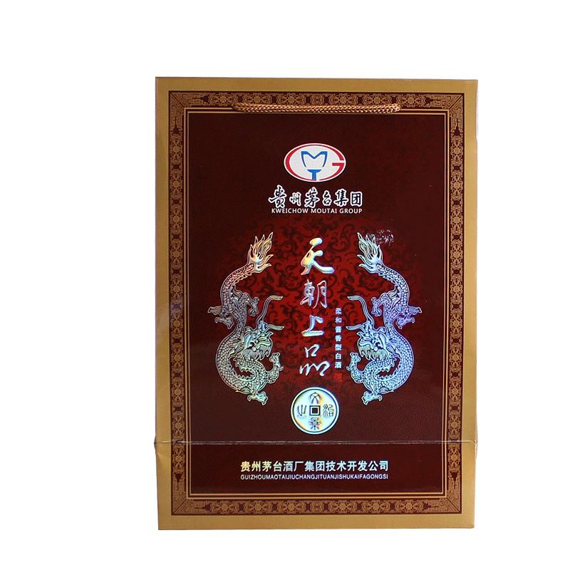 °酱香型厂家正规授权买一赠一假一罚十 53 天朝上品文景之治普通版