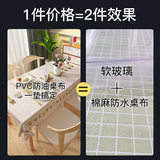 PVC tablecloths disposable waterproof anti-oil anti-hot red table cloth mesh Nordic ins rectangular coffee table cloth tablecloth table mat