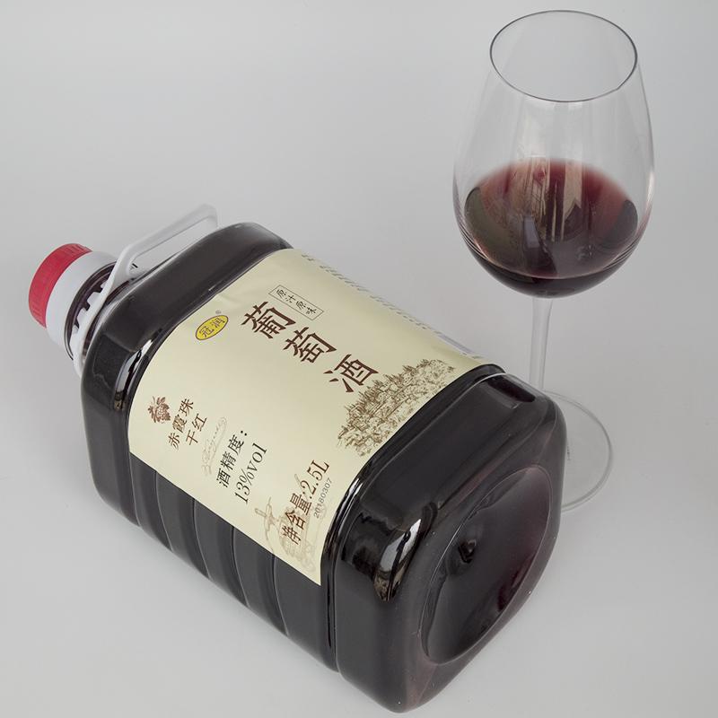斤散 冠润自酿葡萄酒干型男女士红酒自制干红 5 农家桶装牛肉哥包邮