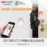 Fluorite C6C1080p + A1C + T6 security monitoring wireless camera set smart home device sensor