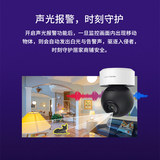Wireless camera wifi intelligent network mother and child HD voice set rotation alarm mobile phone remote monitor
