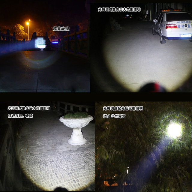 LED headlight glare charge ultra-bright headlights Outdoor remote sensing night fishing small xenon mine lamp