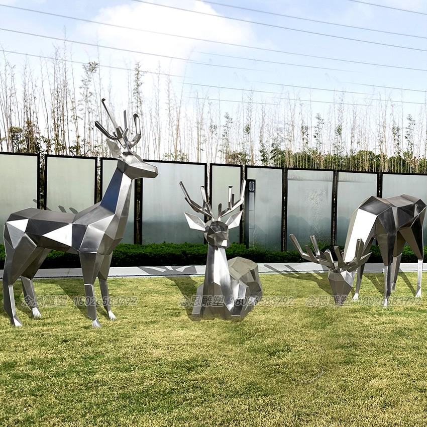 不銹鋼鹿雕塑定制抽象金屬鏡面幾何鏤空梅花鹿戶外景觀鹿落地擺件