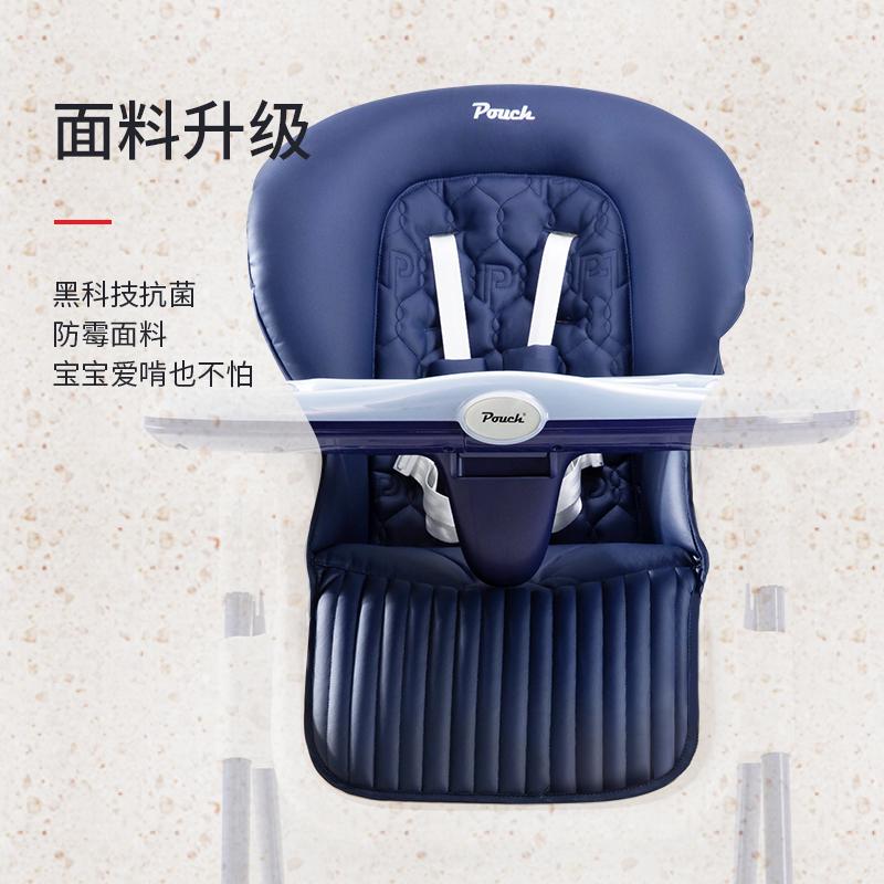 Pouch宝宝餐椅婴儿吃饭座椅多功能可折叠便携式儿童饭桌餐椅K05【图4】