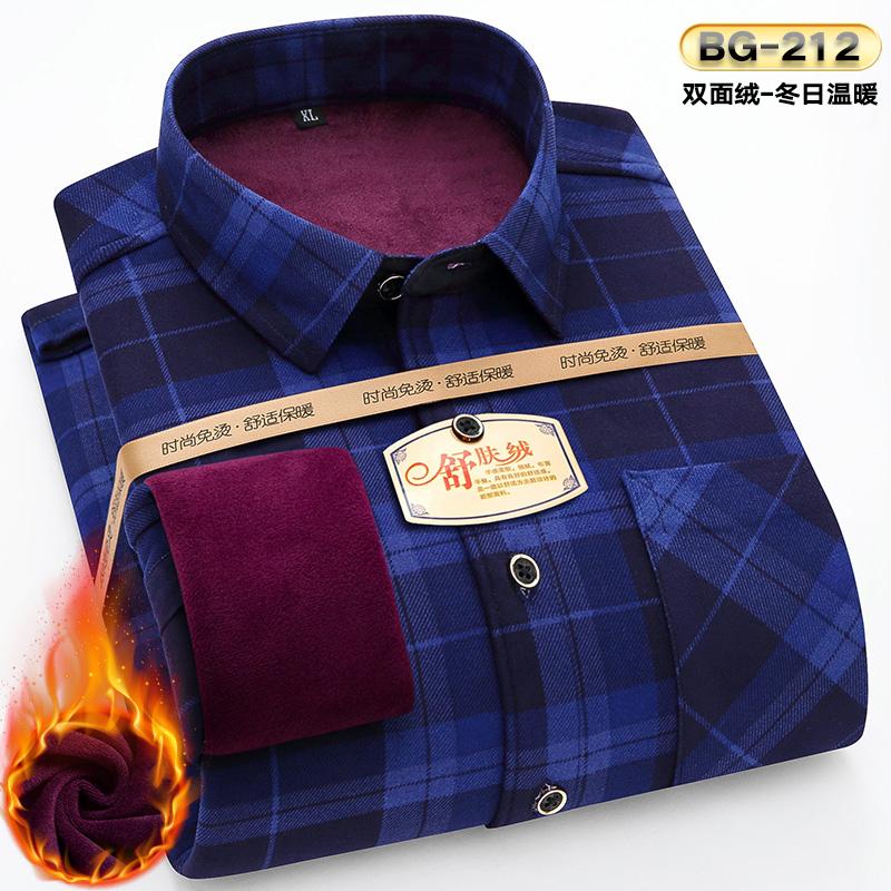 【灿鹿】男士�L加绒格子保暖衬衫