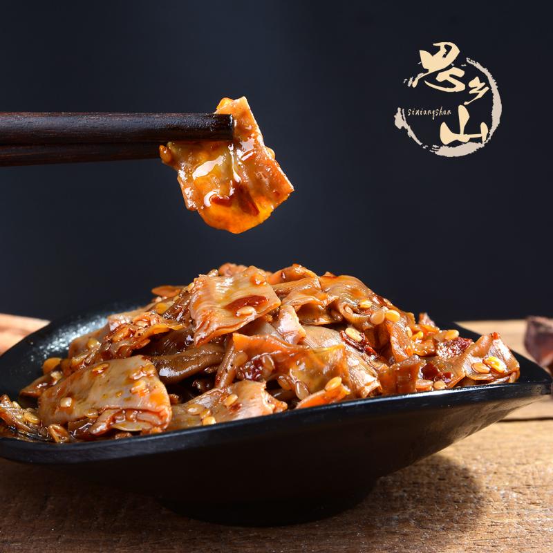 猪肉制品特色传统风味麻辣零食小吃 100g 湖南特产思乡山香辣肠皮