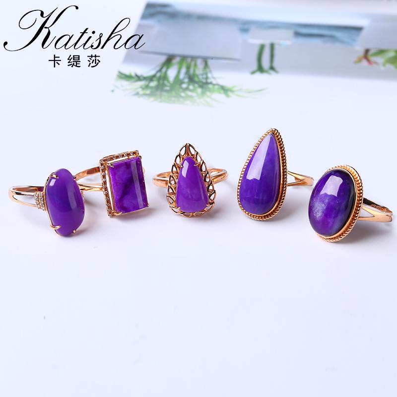 卡缇莎 皇家紫星际蓝樱花紫舒俱来手链佛珠苏纪石吊坠戒指  饰品