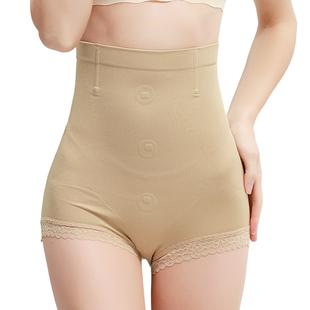 高腰收腹内裤蕾丝束腰产后塑身紧身提臀