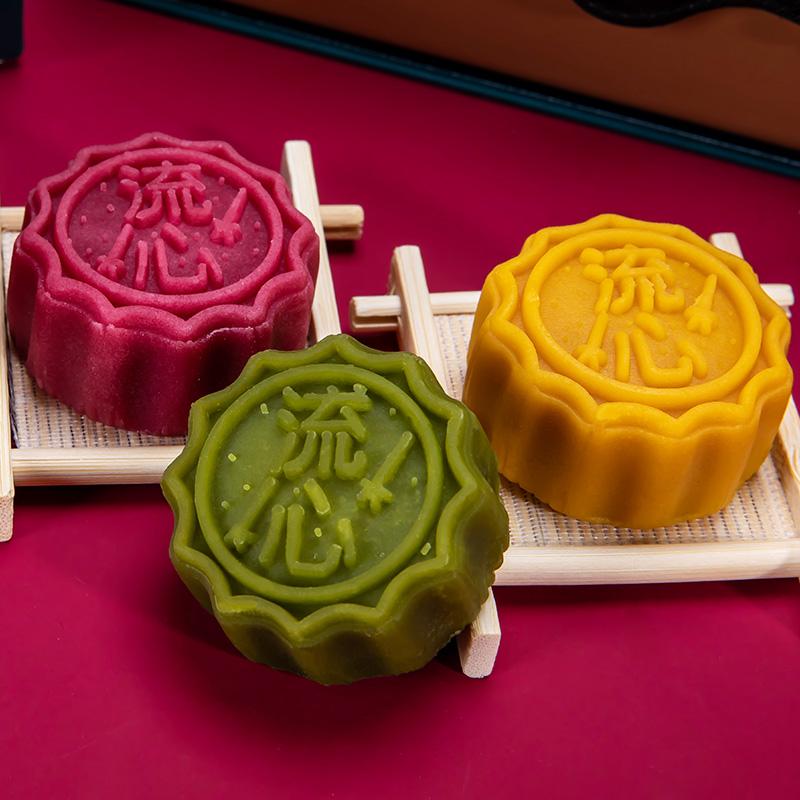 中秋节月饼礼盒装定制logo团购流心奶黄苏广式味送礼物品客户员工