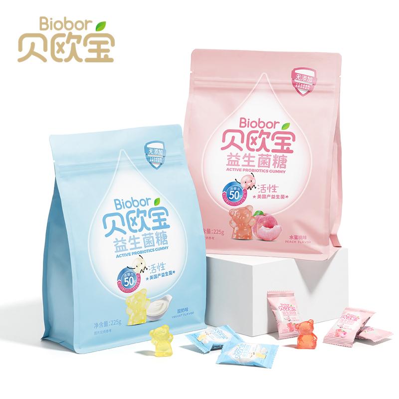 贝欧宝活性益生菌软糖小熊软糖儿童零食营养健康糖果水果汁qq糖