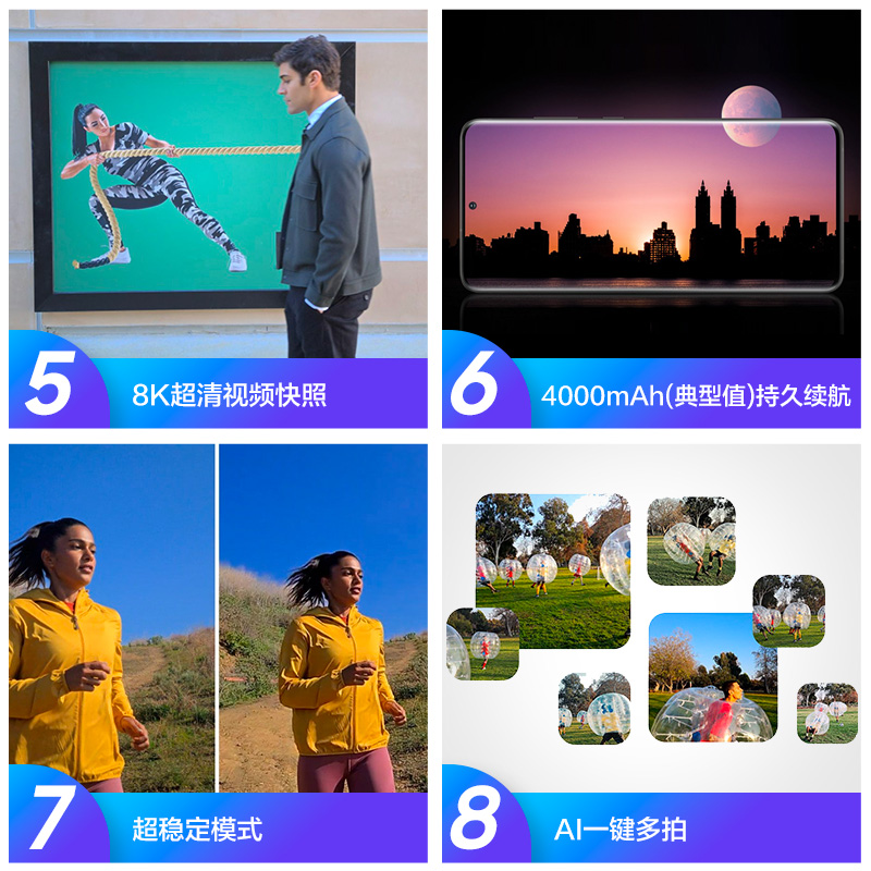 双模拍照手机正品国行 5G 新品智能 120Hz 官方旗舰店 865 骁龙 G9810 SM S20 Galaxy 三星 Samsung 期免息 24 新款