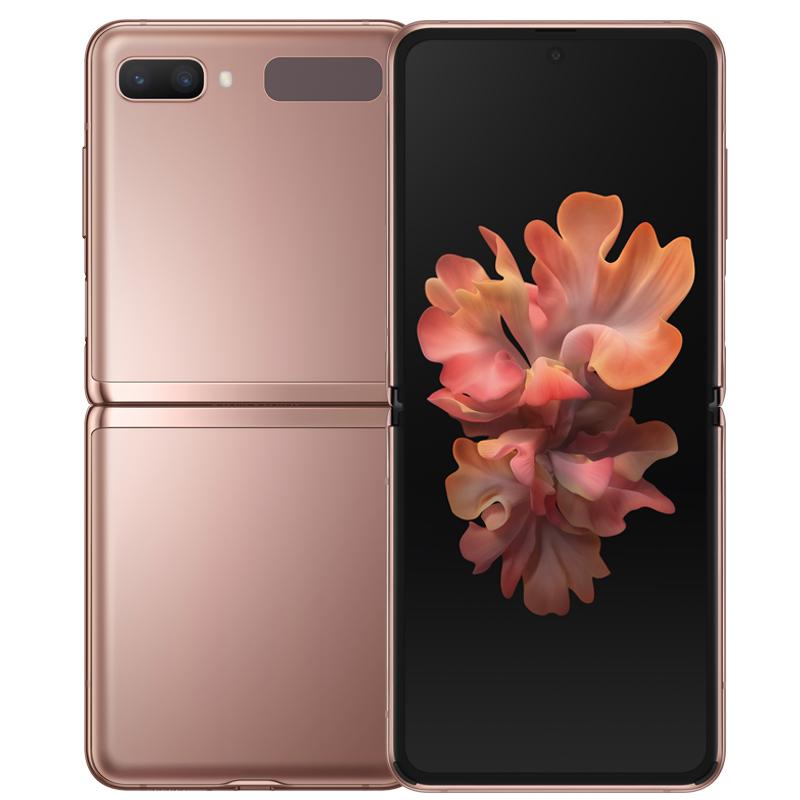 智能手机官方正品 小巧新潮掌心折叠屏 256GB 8 F7070 SM 5G Flip Z Galaxy 三星 Samsung 新品预售 5G