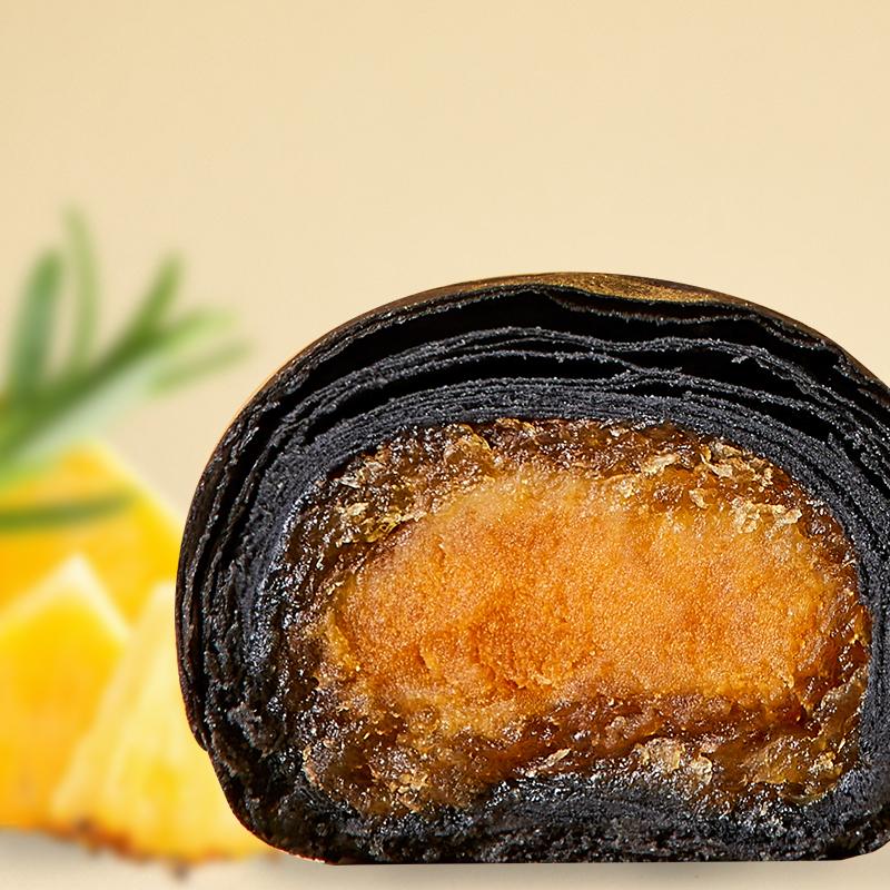 三味酥屋黑金酥凤梨蛋黄酥网红小吃