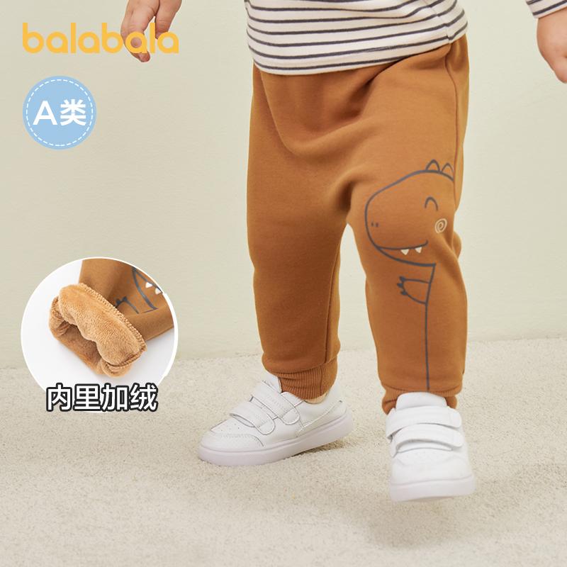 3.巴拉巴拉宝宝婴儿裤子2020运动裤