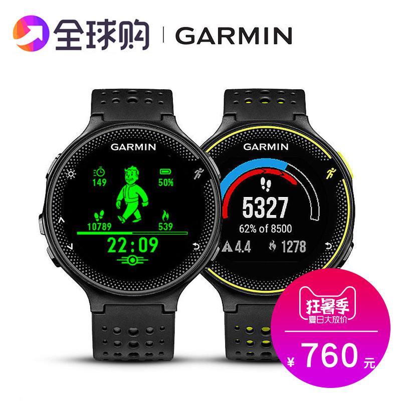 Garmin佳明Forerunner235 Lite心率GPS跑步智慧235多功能運動手錶