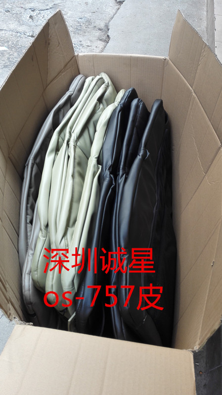 osim傲胜按摩椅皮套座垫全新背垫OS-757配件日本原厂os-777天王椅