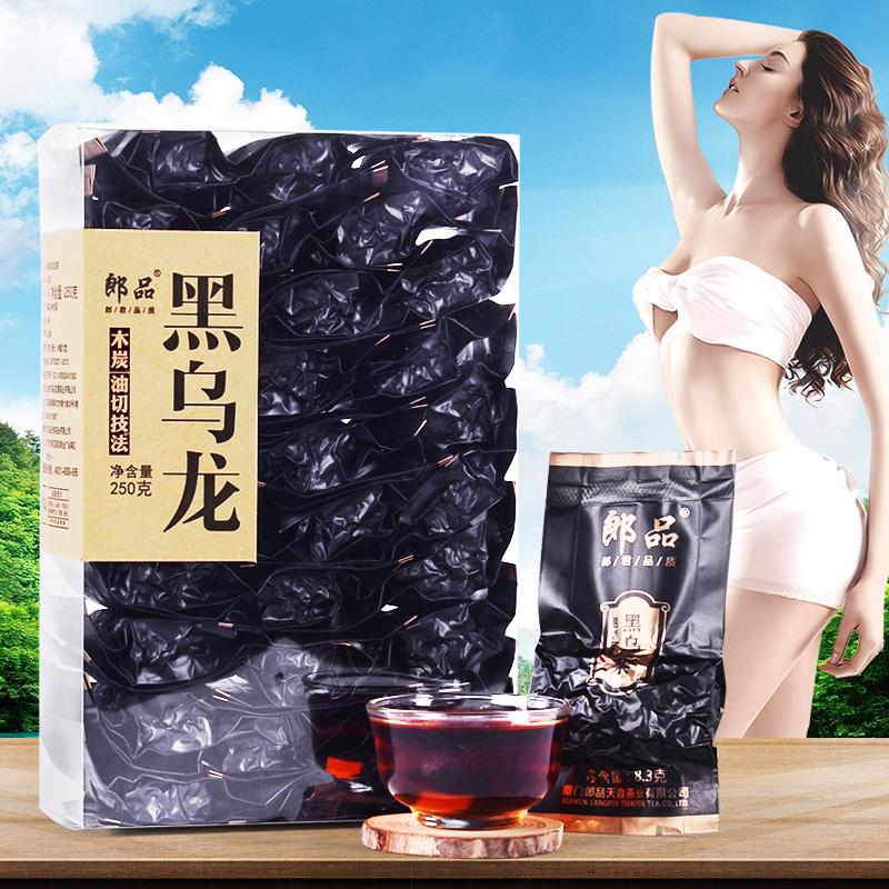 克 250 茶叶 木炭技法油切黑乌龙茶叶 茶叶 黑乌龙