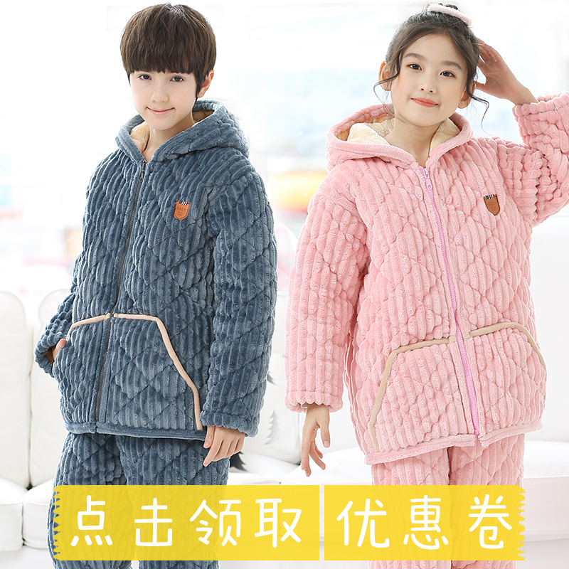 冬季儿童睡衣法兰绒男孩女童三层夹棉加厚珊瑚绒中大童亲子家居服