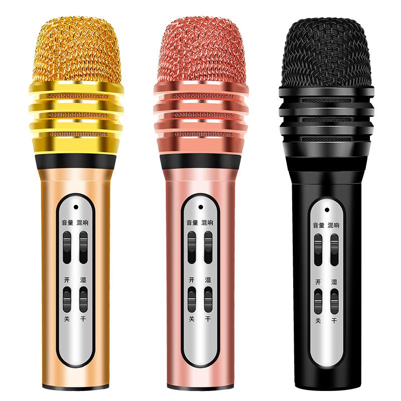 k歌麦克风手机全名k歌神器全民唱歌带声卡耳机小话筒安卓苹果专用
