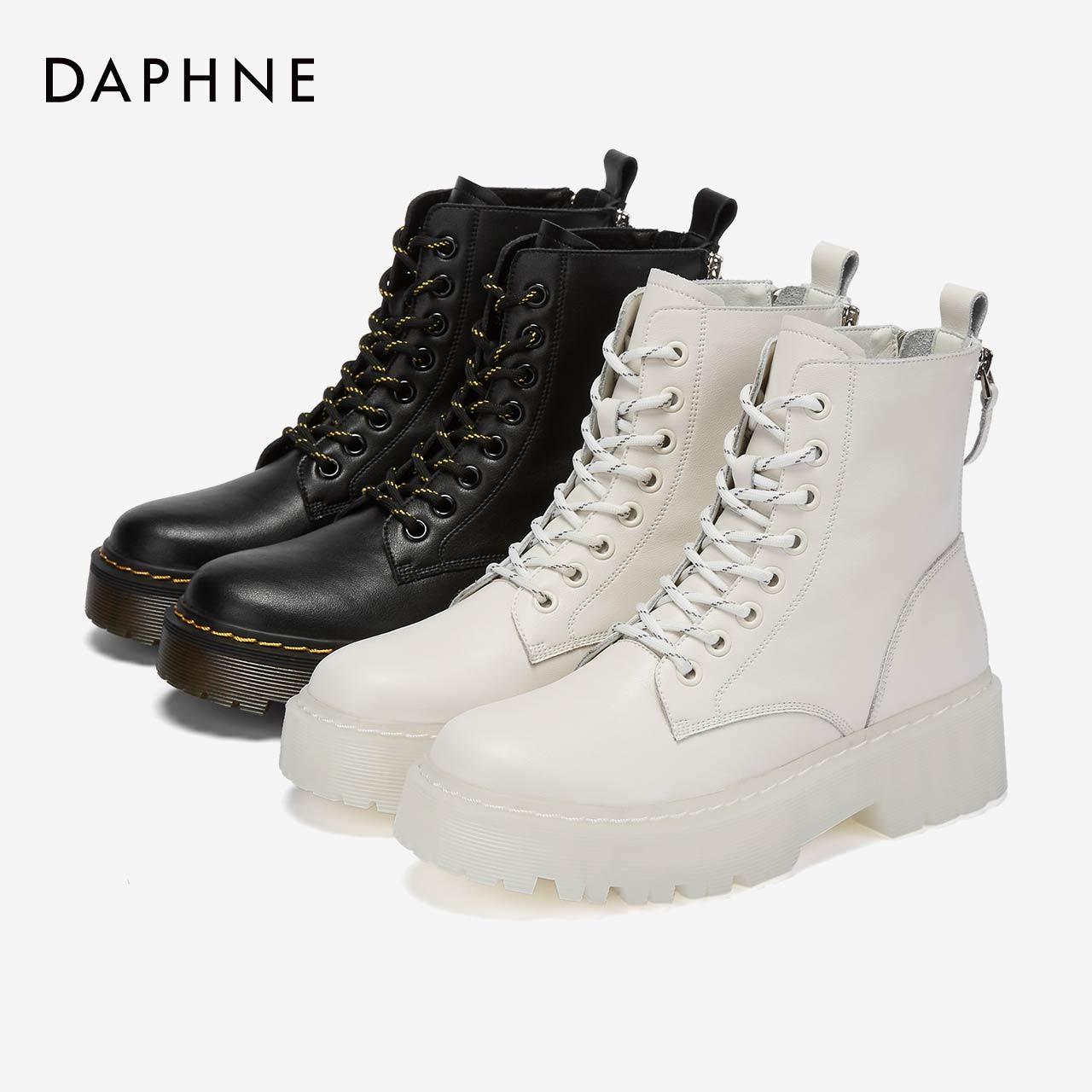 孔牛皮短靴圆头系带低跟休闲女靴 8 冬季新款暗黑马丁靴 2020 达芙妮